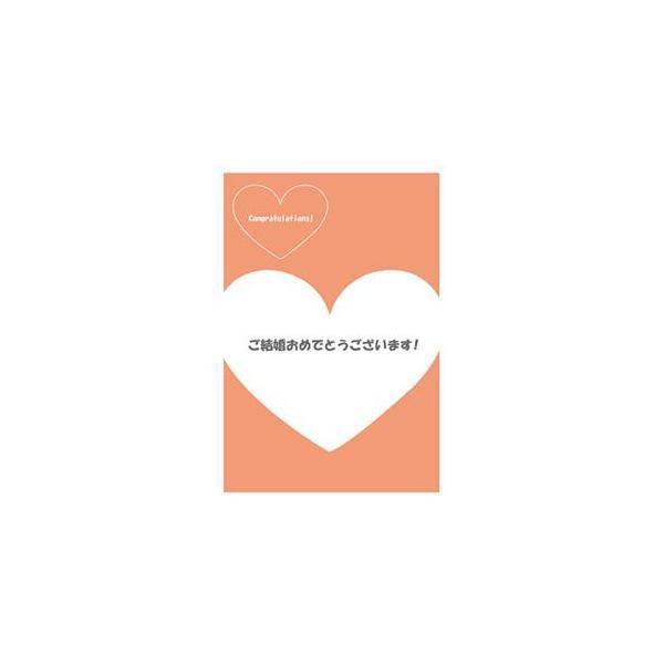 【メッセージカード】結婚おめでとう|qtarou