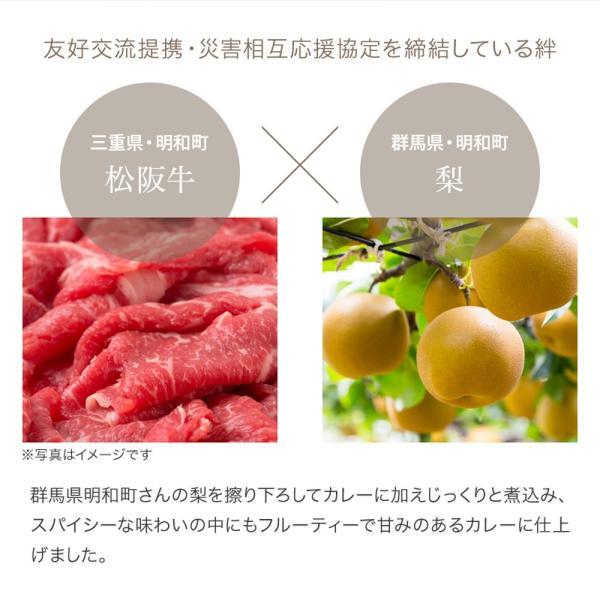 明和珈哩(めいわカレー)1食(200g)|qu-shop|03