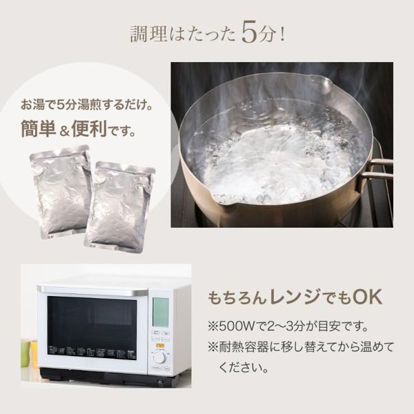 明和珈哩(めいわカレー)1食(200g)|qu-shop|04