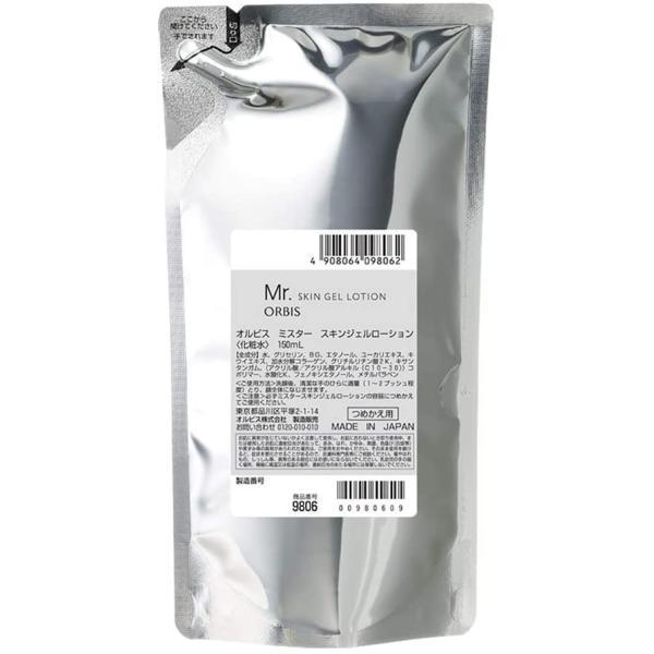 セット買いオルビス(ORBIS) ミスター スキンジェルローション 詰替 150mL メンズ用オールインワン化粧水 & ORBIS(オルビス|quad-store