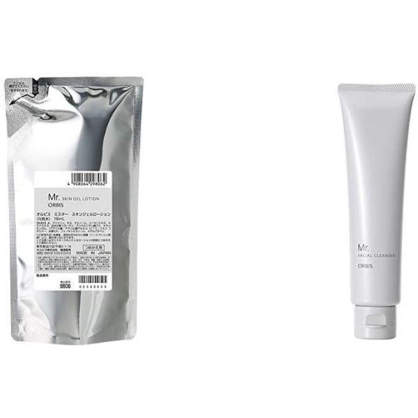 セット買いオルビス(ORBIS) ミスター スキンジェルローション 詰替 150mL メンズ用オールインワン化粧水 & ORBIS(オルビス|quad-store|05