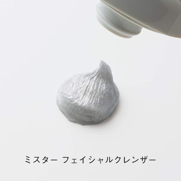 ORBIS(オルビス) ミスター フェイシャルクレンザー 本体 単品 110g|quad-store|02