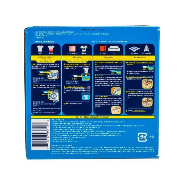 オキシクリーン 漂白剤 マルチパーパスクリーナー コストコ 4.98kg 送料無料  大容量 洗剤 洗濯 掃除 100%お届け保証 OXICLEAN|quality-leader|03