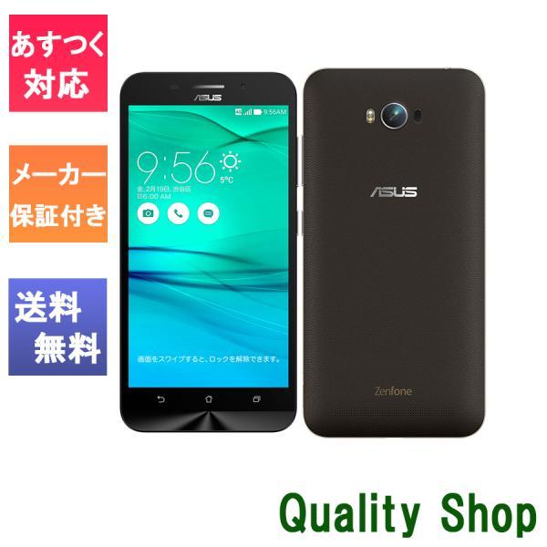 ZenFone Max (ZC550KL) 16GB ブラック SIMフリーの画像