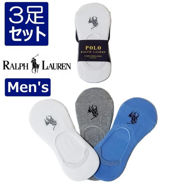 靴下 メンズ ポロラルフローレン フットカバー LT.WEIGHT LINER 3足 セット 25cm〜28cm|qualitylife