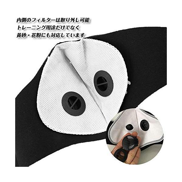 効果 低 酸素 マスク