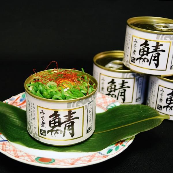 美容やダイエットにも効果的?サバ缶を食べて健康的な食生活を送ろう!