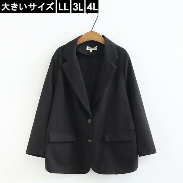 大きいサイズレディーステーラードジャケット黒シングルボタン薄手LL3L4Lブラック新 ネコポス可