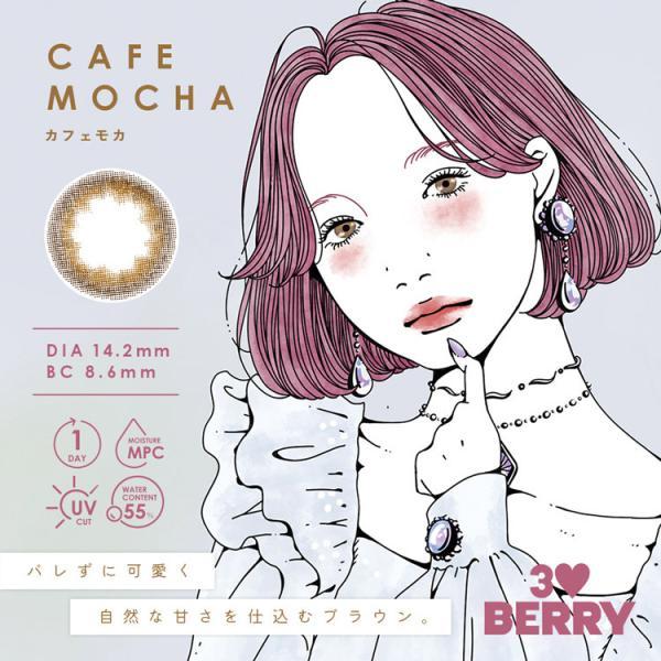 スリーラブベリー 3loveberry 1day(1箱10枚)( 送料無料 ワンデー カラーコンタクト 度なし 度あり UVカット 中野恵那 ) queeneyes 02