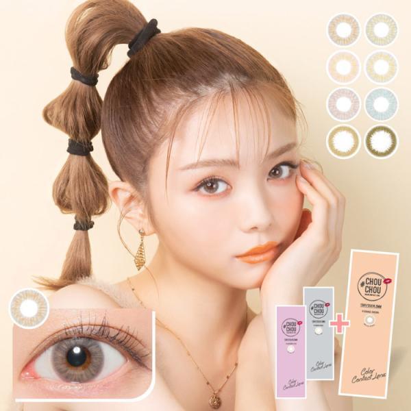 #CHOUCHOU 1Day チュチュワンデー(1箱10枚入り)( 送料無料 ワンデー カラコン ) queeneyes