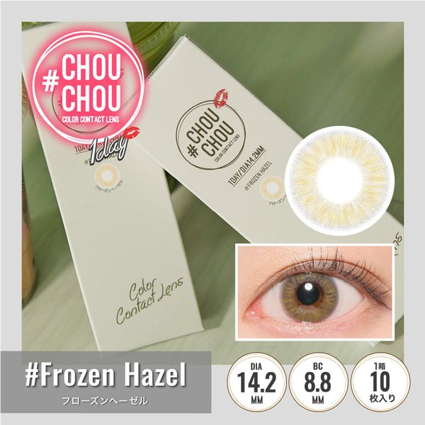 #CHOUCHOU 1Day チュチュワンデー(1箱10枚入り)( 送料無料 ワンデー カラコン ) queeneyes 04