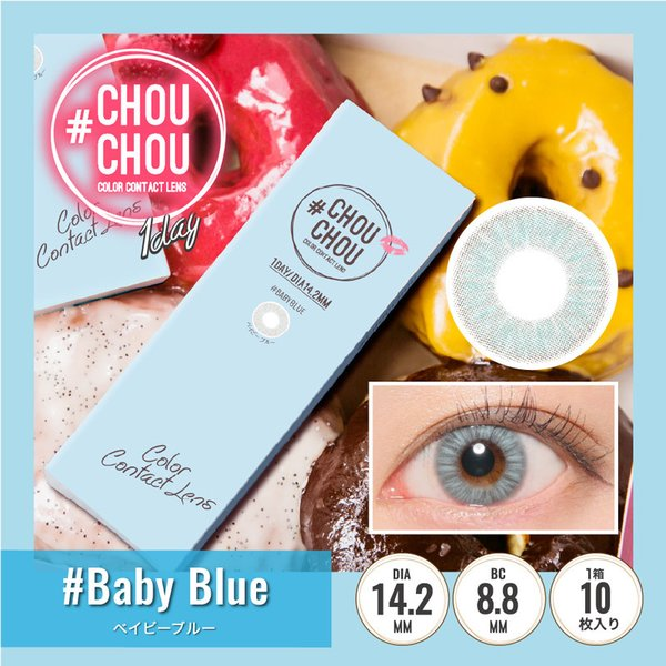 #CHOUCHOU 1Day チュチュワンデー(1箱10枚入り)( 送料無料 ワンデー カラコン ) queeneyes 06