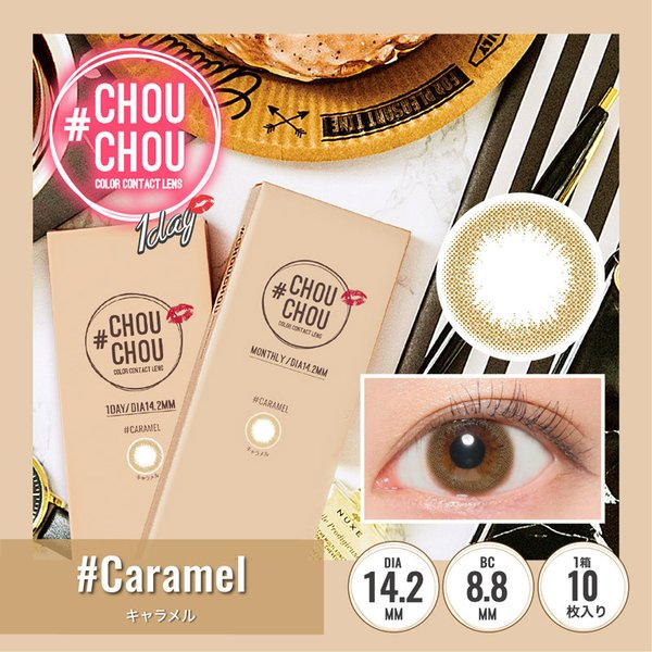 #CHOUCHOU 1Day チュチュワンデー(1箱10枚入り)( 送料無料 ワンデー カラコン ) queeneyes 09