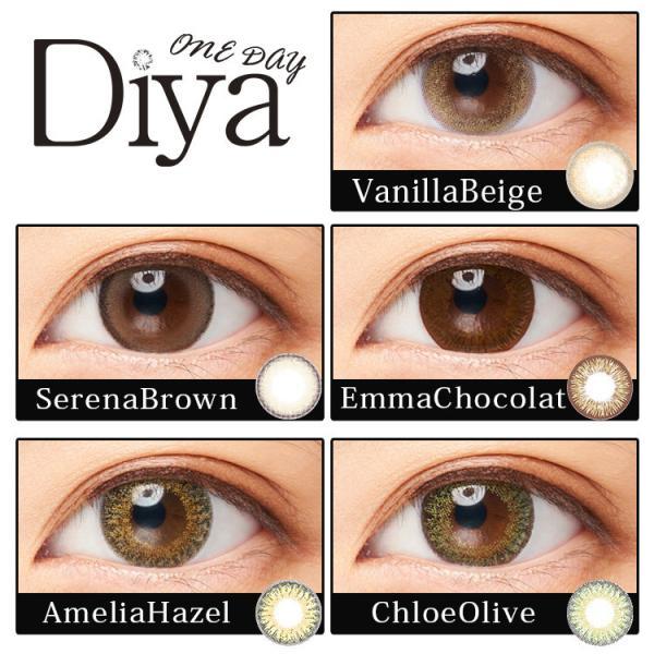 ダイヤワンデー Diya 1day(1箱10枚入り)( 送料無料 カラコン ワンデー カラーコンタクト )|queeneyes|02