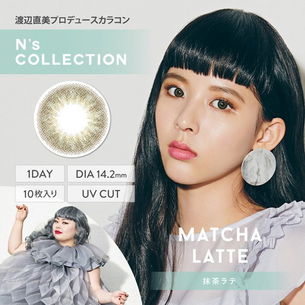 エヌズコレクション N's COLLECTION 1DAY (1箱10枚入り)( 送料無料 カラコン ワンデー 度あり 度なし カラーコンタクト ) queeneyes 09