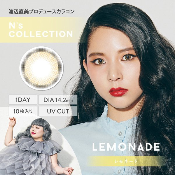 エヌズコレクション N's COLLECTION 1DAY (1箱10枚入り)( 送料無料 カラコン ワンデー 度あり 度なし カラーコンタクト ) queeneyes 10