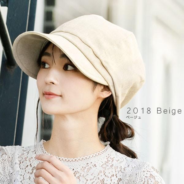 小顔効果抜群 UV 帽子 レディース 夏 大きいサイズ  紐調整 キャスケット ひも UVカット sale セール 紫外線100%カット queenhead 12