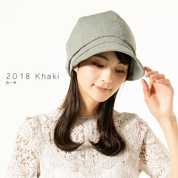 小顔効果抜群 UV 帽子 レディース 夏 大きいサイズ  紐調整 キャスケット ひも UVカット sale セール 紫外線100%カット queenhead 13