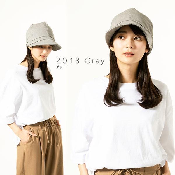 小顔効果抜群 UV 帽子 レディース 夏 大きいサイズ  紐調整 キャスケット ひも UVカット sale セール 紫外線100%カット queenhead 14