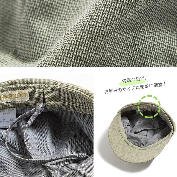 小顔効果抜群 UV 帽子 レディース 夏 大きいサイズ  紐調整 キャスケット ひも UVカット sale セール 紫外線100%カット queenhead 18
