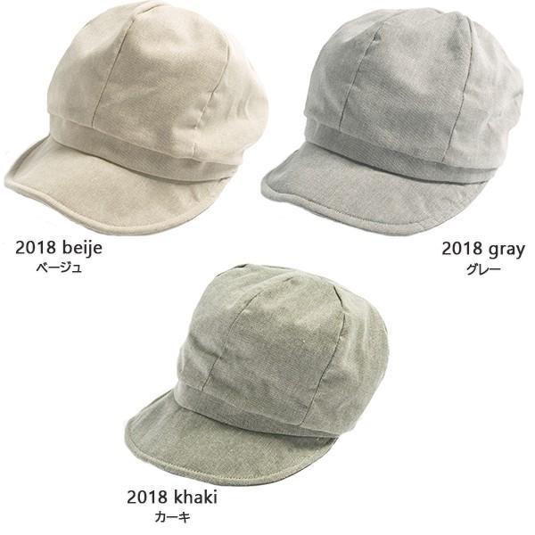小顔効果抜群 UV 帽子 レディース 夏 大きいサイズ  紐調整 キャスケット ひも UVカット sale セール 紫外線100%カット queenhead 20