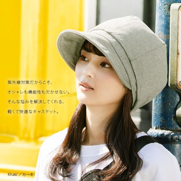 小顔効果抜群 UV 帽子 レディース 夏 大きいサイズ  紐調整 キャスケット ひも UVカット sale セール 紫外線100%カット queenhead 03