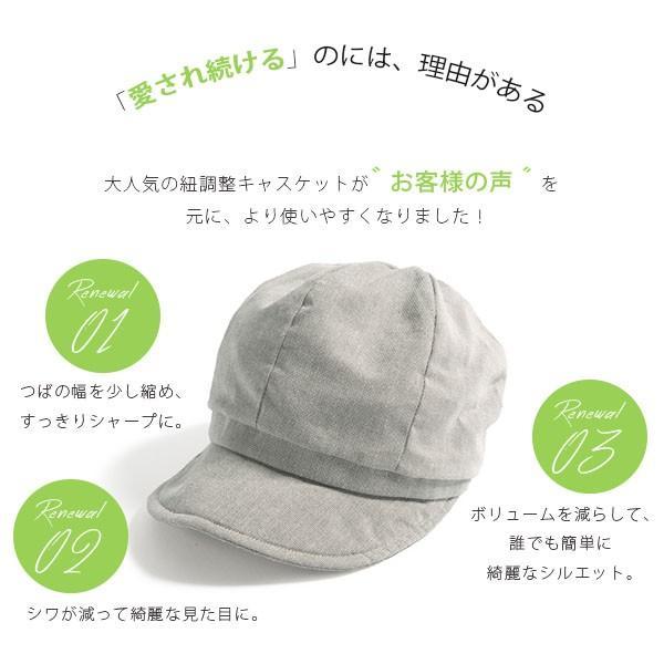 小顔効果抜群 UV 帽子 レディース 夏 大きいサイズ  紐調整 キャスケット ひも UVカット sale セール 紫外線100%カット queenhead 04