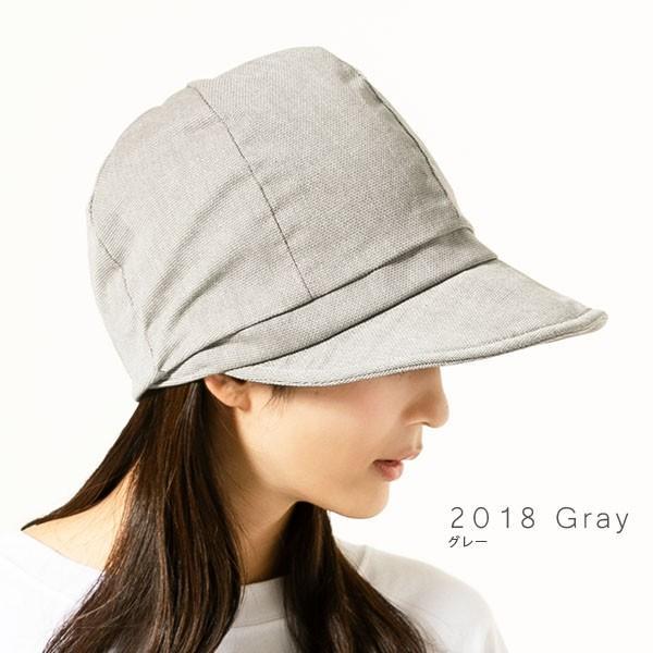 小顔効果抜群 UV 帽子 レディース 夏 大きいサイズ  紐調整 キャスケット ひも UVカット sale セール 紫外線100%カット queenhead 05