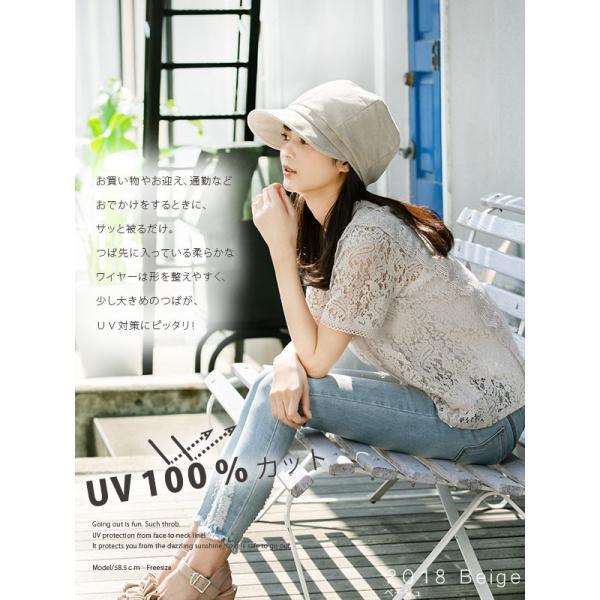 小顔効果抜群 UV 帽子 レディース 夏 大きいサイズ  紐調整 キャスケット ひも UVカット sale セール 紫外線100%カット queenhead 10