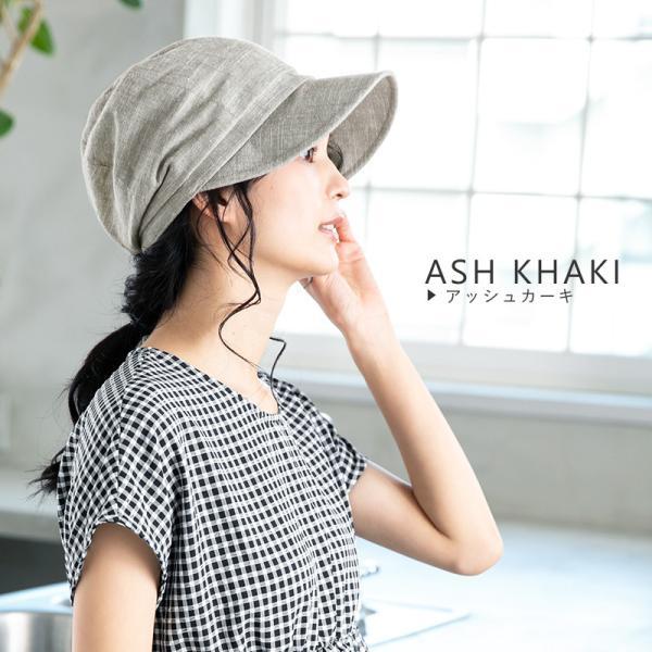 自分好みにサイズ調整 小顔効果抜群 UV 帽子 レディース 夏 大きいサイズ  紐調整 キャスケット ひも つば広 日よけ 折りたたみ  自転車 飛ばない UVカット|queenhead|15