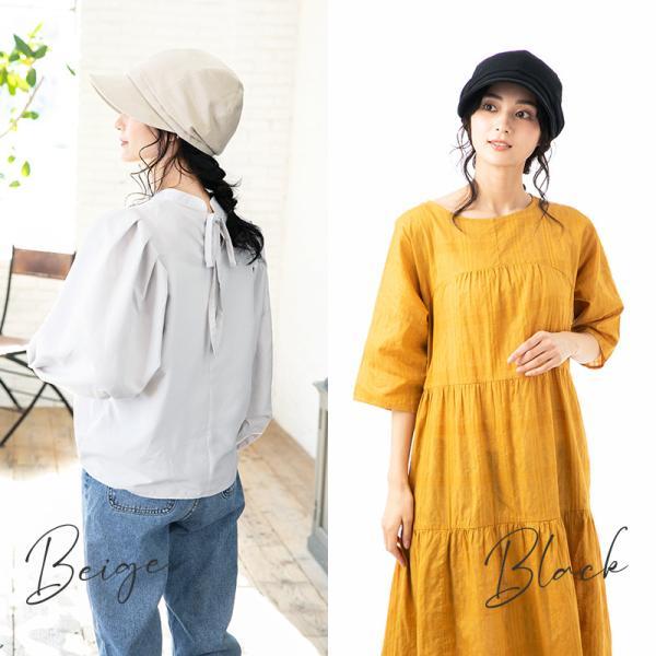 自分好みにサイズ調整 小顔効果抜群 UV 帽子 レディース 夏 大きいサイズ  紐調整 キャスケット ひも つば広 日よけ 折りたたみ  自転車 飛ばない UVカット|queenhead|04