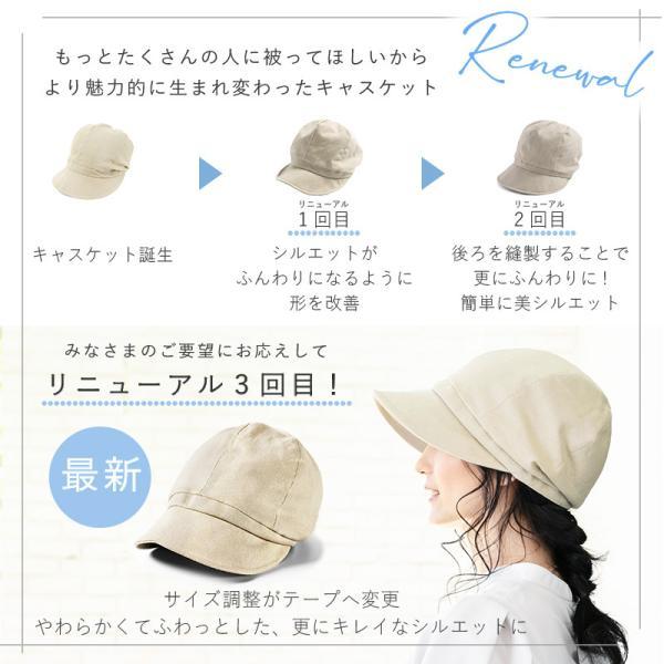自分好みにサイズ調整 小顔効果抜群 UV 帽子 レディース 夏 大きいサイズ  紐調整 キャスケット ひも つば広 日よけ 折りたたみ  自転車 飛ばない UVカット|queenhead|06