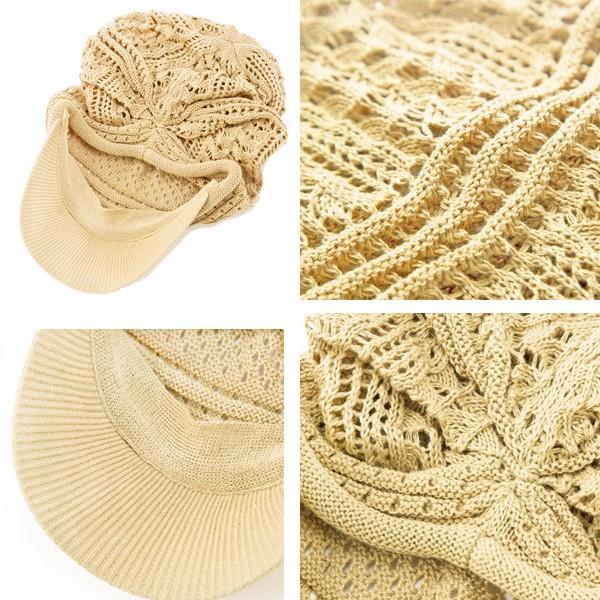 1000円 セール UV 紫外線対策 帽子 レディース 大きいサイズ 商品名 つば付きあみあみニットキャスケット 日よけ|queenhead|12