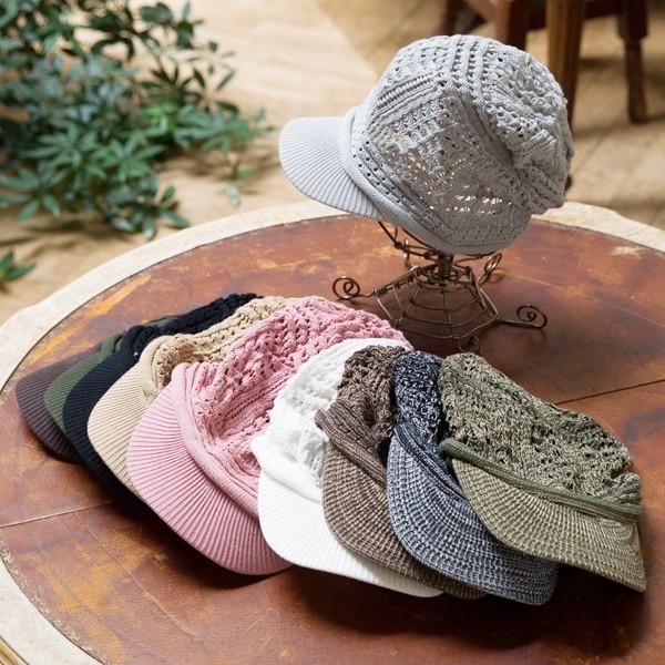 1000円 セール UV 紫外線対策 帽子 レディース 大きいサイズ 商品名 つば付きあみあみニットキャスケット 日よけ|queenhead|13