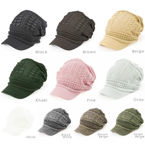 1000円 セール UV 紫外線対策 帽子 レディース 大きいサイズ 商品名 つば付きあみあみニットキャスケット 日よけ|queenhead|14