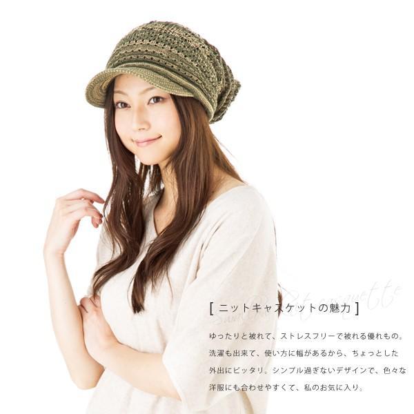 1000円 セール UV 紫外線対策 帽子 レディース 大きいサイズ 商品名 つば付きあみあみニットキャスケット 日よけ|queenhead|05