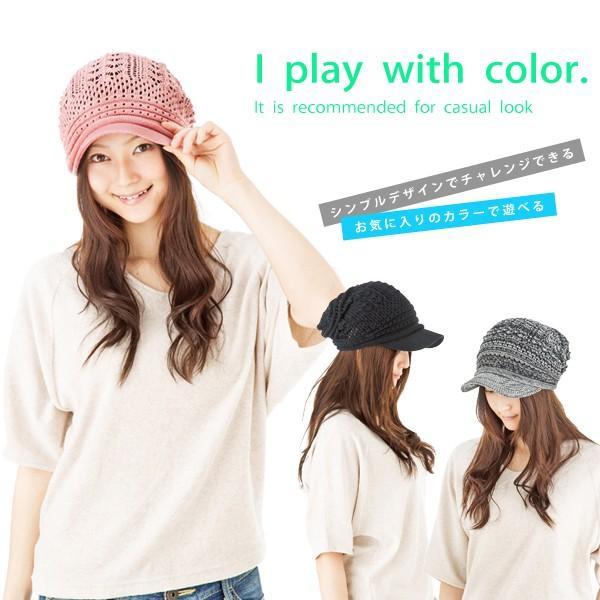 1000円 セール UV 紫外線対策 帽子 レディース 大きいサイズ 商品名 つば付きあみあみニットキャスケット 日よけ|queenhead|06