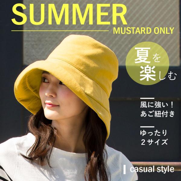 966ea2f50354d0 つば広 UVカット UV 帽子 レディース 大きいサイズ 綿ポリブリムUVハット 日よけ