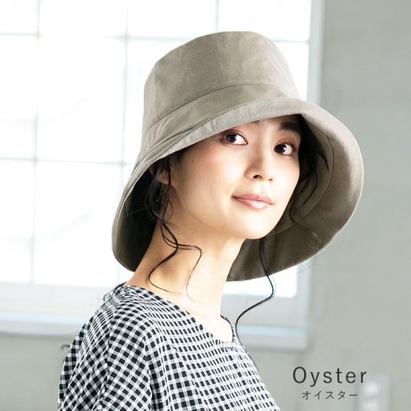 セール 1000円 つば広 UVカット  UV 帽子 レディース 大きいサイズ 綿麻ナチュラルブリム ハット 日よけ 折りたたみ 女優帽  飛ばない 春 夏|queenhead|09