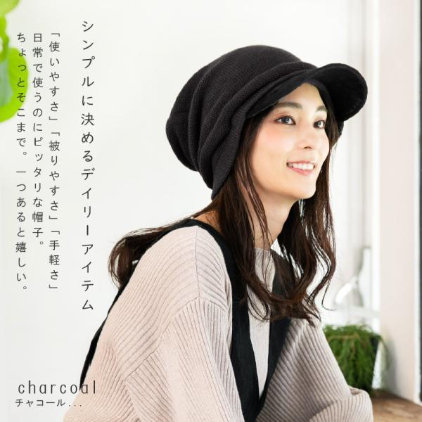 セール 1000円 ニット帽 小顔効果や防寒対策に 帽子 レディース 大きいサイズ ニット帽 商品名 アクセントニットキャスケット|queenhead|02