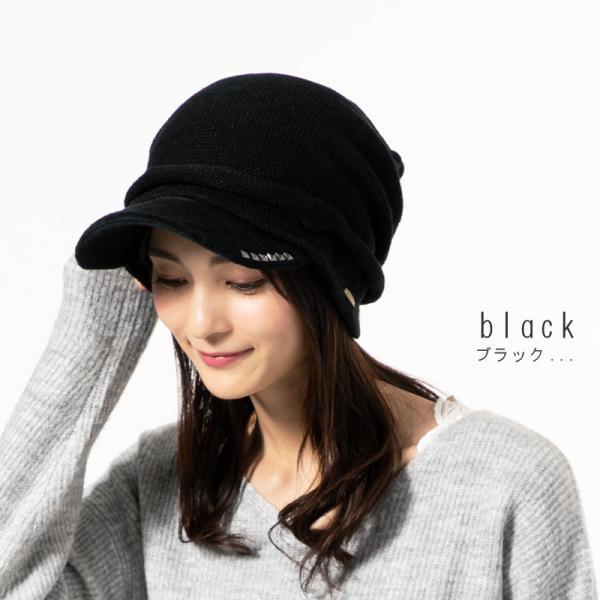 セール 1000円 ニット帽 小顔効果や防寒対策に 帽子 レディース 大きいサイズ ニット帽 商品名 アクセントニットキャスケット|queenhead|12