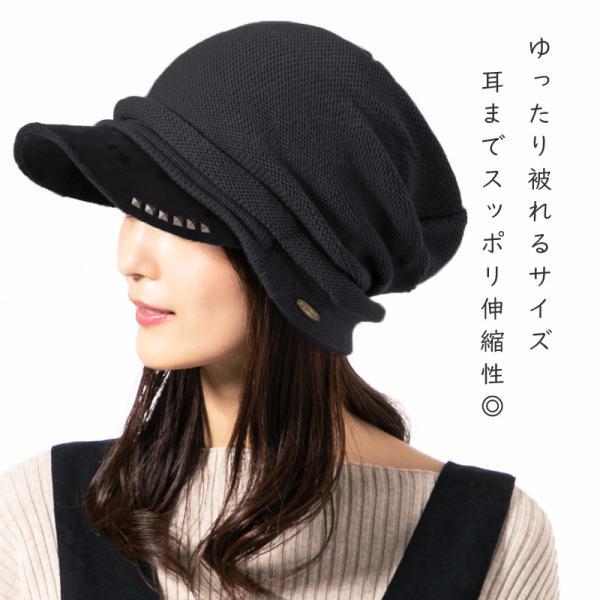 セール 1000円 ニット帽 小顔効果や防寒対策に 帽子 レディース 大きいサイズ ニット帽 商品名 アクセントニットキャスケット|queenhead|03