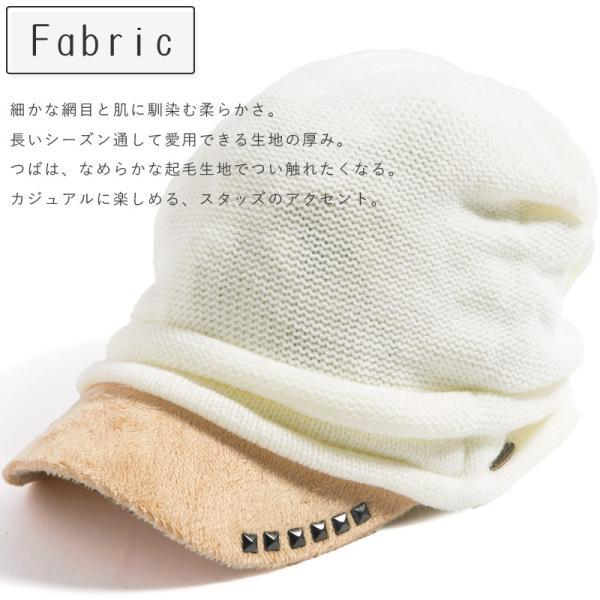 セール 1000円 ニット帽 小顔効果や防寒対策に 帽子 レディース 大きいサイズ ニット帽 商品名 アクセントニットキャスケット|queenhead|04