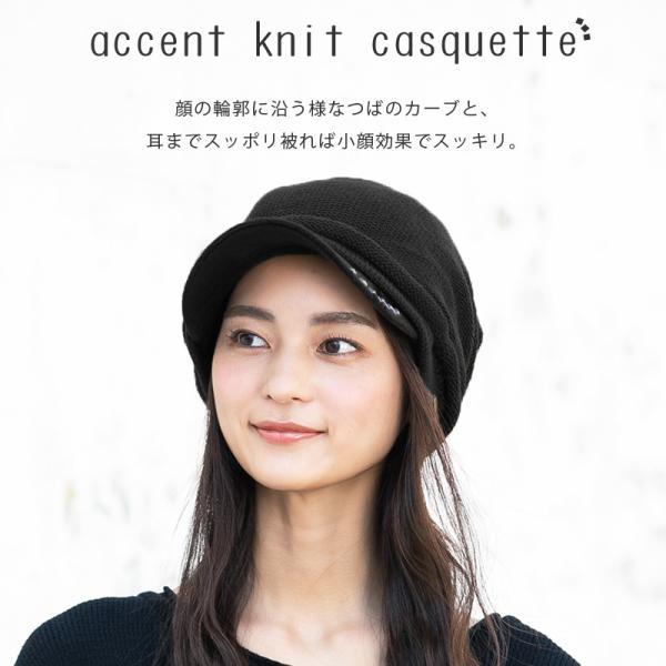 セール 1000円 ニット帽 小顔効果や防寒対策に 帽子 レディース 大きいサイズ ニット帽 商品名 アクセントニットキャスケット|queenhead|05