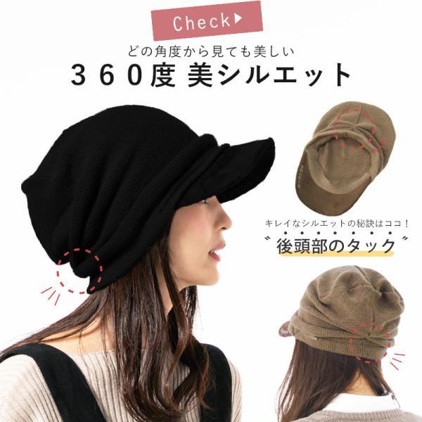 セール 1000円 ニット帽 小顔効果や防寒対策に 帽子 レディース 大きいサイズ ニット帽 商品名 アクセントニットキャスケット|queenhead|07
