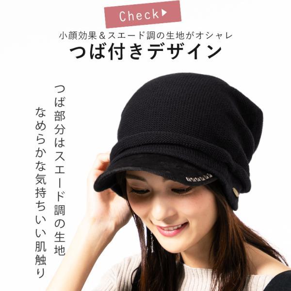 セール 1000円 ニット帽 小顔効果や防寒対策に 帽子 レディース 大きいサイズ ニット帽 商品名 アクセントニットキャスケット|queenhead|08