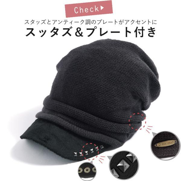 セール 1000円 ニット帽 小顔効果や防寒対策に 帽子 レディース 大きいサイズ ニット帽 商品名 アクセントニットキャスケット|queenhead|09