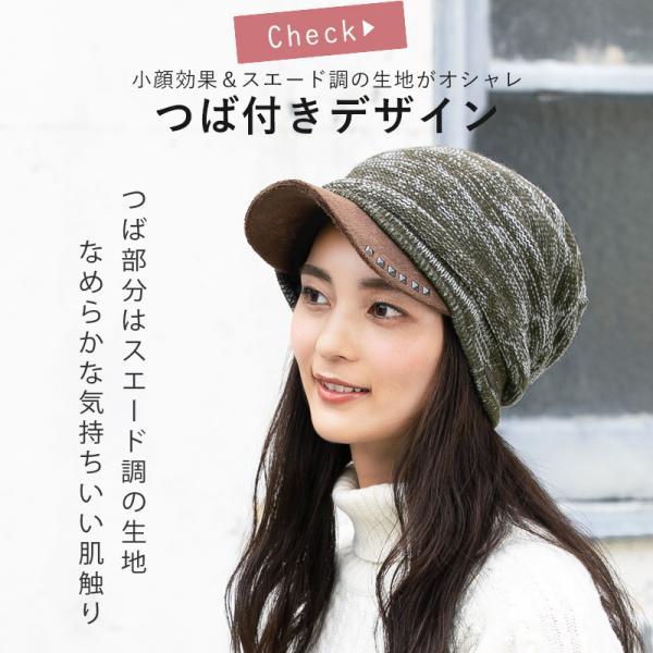 セール 1000円 ニット帽 小顔効果や防寒対策に 帽子 レディース 大きいサイズ ニット帽 商品名 アクセントニットキャスケット|queenhead|10