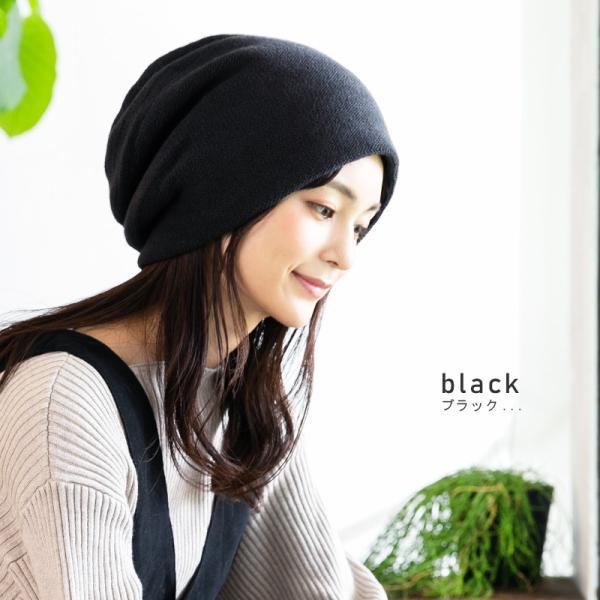 SALE セール 1000円 ニット帽 ボリュームたっぷりストレスゼロ 帽子 レディース 大きいサイズ 【商品名 ボリュームニット】 日よけ queenhead 11