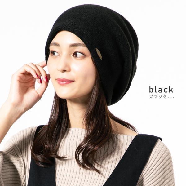 SALE セール 1000円 ニット帽 ボリュームたっぷりストレスゼロ 帽子 レディース 大きいサイズ 【商品名 ボリュームニット】 日よけ queenhead 12
